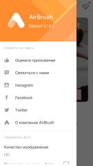 AirBrush 3.15.0