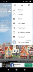 YoWindow 2.13.12