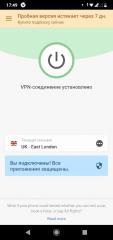 ExpressVPN 7.5.4