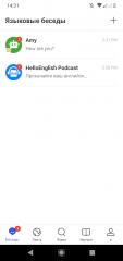 HelloTalk 3.6.3