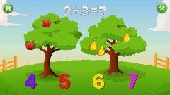 Математика для детей 2.4.6