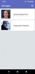 Фразы мемов рунета 16.0