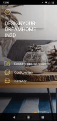 Homestyler 4.0.0