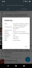 Explorer 3.7.1
