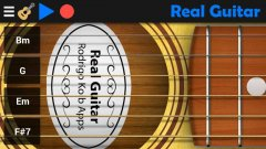 Гитара 6.17.2