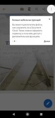 Adobe Reader 20.9.1