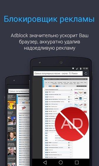 Программа для видео для андроид скачать бесплатно на русском