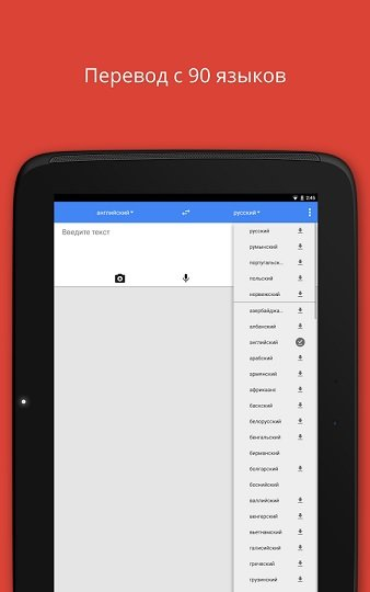 Google Переводчик  Интернетмагазин Chrome