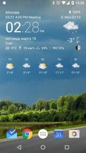 Часы и погода для андроид