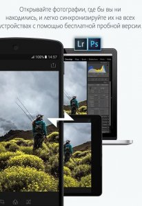 Adobe Photoshop Lightroom 2.1.1